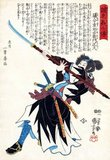 The revenge of the Forty-seven Ronin (四十七士 Shi-jū-shichi-shi), also known as the Forty-seven Samurai, the Akō vendetta, or the Genroku Akō incident (元禄赤穂事件 Genroku akō jiken) took place in Japan at the start of the 18th century. One noted Japanese scholar described the tale as the country's 'national legend'. It recounts the most famous case involving the samurai code of honor, bushidō.<br/><br/>  The story tells of a group of samurai who were left leaderless (becoming ronin) after their daimyo (feudal lord) Asano Naganori was forced to commit seppuku (ritual suicide) for assaulting a court official named Kira Yoshinaka, whose title was Kōzuke no suke. The ronin avenged their master's honor after patiently waiting and planning for two years to kill Kira.<br/><br/>  In turn, the ronin were themselves ordered to commit seppuku for committing the crime of murder. With much embellishment, this true story was popularized in Japanese culture as emblematic of the loyalty, sacrifice, persistence, and honor that all good people should preserve in their daily lives. The popularity of the almost mythical tale was only enhanced by rapid modernization during the Meiji era of Japanese history, when it is suggested many people in Japan longed for a return to their cultural roots.<br/><br/>  Fictionalized accounts of these events are known as Chūshingura. The story was popularized in numerous plays including bunraku and kabuki. Because of the censorship laws of the shogunate in the Genroku era, which forbade portrayal of current events, the names of the ronin were changed.